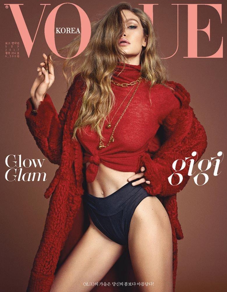 Gigi Hadid | Vogue Korea September 2017